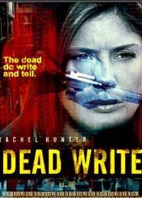 214l252m yazısı dead write bein movies family hd digiturk